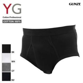20%OFF【メール便(20)】 (グンゼ)GUNZE (ワイジー)YG シンプルコットンスタンダードブリーフ