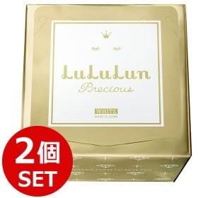 【ポイント最大30倍】フェイスマスク ルルルンプレシャス ホワイト WS3 2個セット<LuLuLun/ルルルン>【正規品】