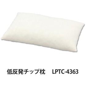 枕 低反発チップ L アイリスオーヤマ