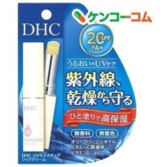 DHC UVモイスチュアリップクリーム ( 1.5g )/ DHC