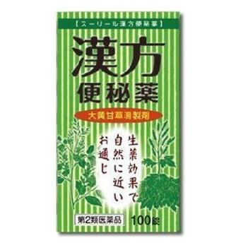 【第2類医薬品】 スーリール漢方便秘薬 100錠