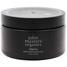 ジョン マスター オーガニック JOHN MASTERS ORGANICS ラベンダー&パルマローザ リラックスボディスクラブ 136.2g 化粧品・コスメ