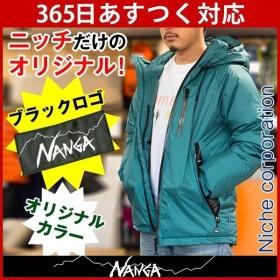 NANGA ナンガ ニッチオリジナル オーロラダウンジャケット ユニセックス アウトドア用品 防寒 冬用