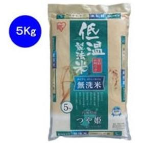 アイリスオーヤマ/低温製法米無洗米宮城県産つや姫5kg/571200