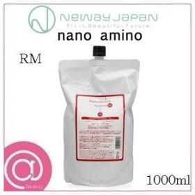 ニューウェイジャパン ナノアミノ シャンプー RM 1000ml レフィル 詰替用