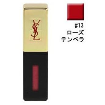 イヴサンローラン YVES SAINT LAURENT ルージュ ピュールクチュール ヴェルニ #13 ローズテンペラ 6ml 化粧品 コスメ