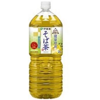伊藤園/伝承の健康茶 そば茶 2L
