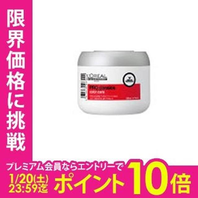 ロレアル プロフェッショナル プロクラシックス カラーケア マスク 200ml hs 【nas】