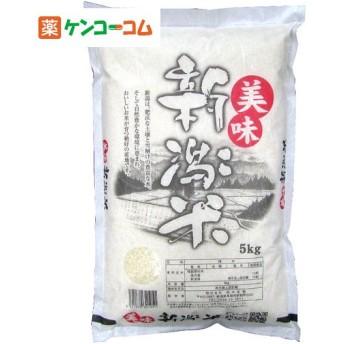 令和元年産 美味 新潟米 ( 5kg )/ 田中米穀
