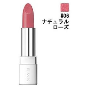 RMK (ルミコ) RMK イレジスティブル ブライトリップス #06 ナチュラルローズ 3.5g 化粧品 コスメ