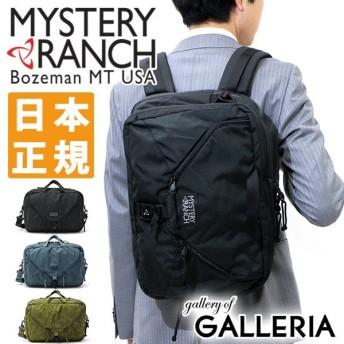 日本正規品 ミステリーランチ 3WAY ブリーフケース A4 MYSTERY RANCH ビジネスバッグ 3-WAY 通勤 メンズ