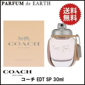 コーチ COACH コーチ EDT SP 30ml 送料無料 【香水フレグランス】