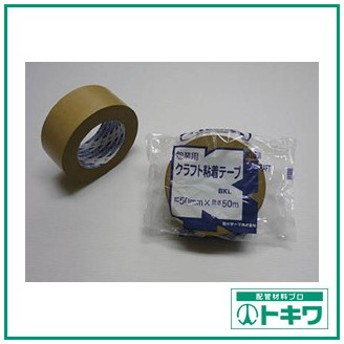 菊水 キクラフトテープBKL 50mm×50m 113-50 ( 11350 )