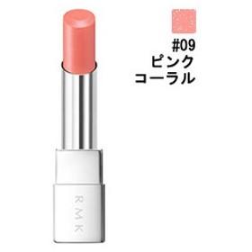 RMK (ルミコ) RMK イレジスティブル グローリップス #09 ピンクコーラル 3.7g 化粧品 コスメ