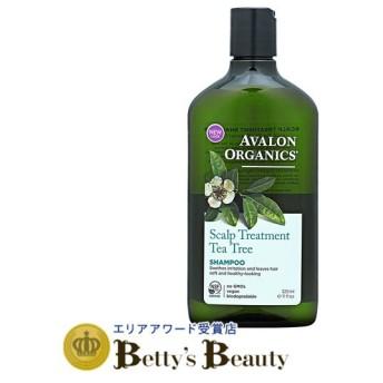 アバロンオーガニクス スカルプシャンプーST ティーツリー 325ml (シャンプー) Avalon Organics