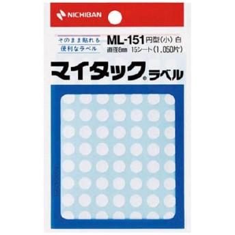 ニチバン マイタックラベルML−151白 (1Pk) 品番:ML-1515