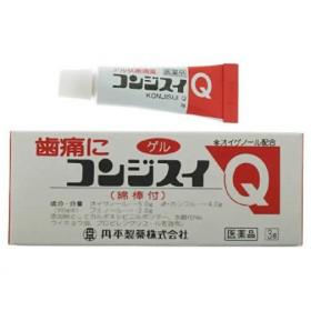 【第2類医薬品】 コンジスイQ 3g