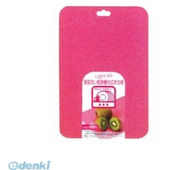 パール金属 C-815 Light PP 食器洗い乾燥機対応まな板<M>ピンク C815【キャンセル不可】