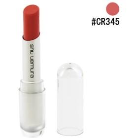 シュウ ウエムラ SHU UEMURA ルージュ アンリミテッド シュプリーム マット #CR 345 3.4g 化粧品 コスメ