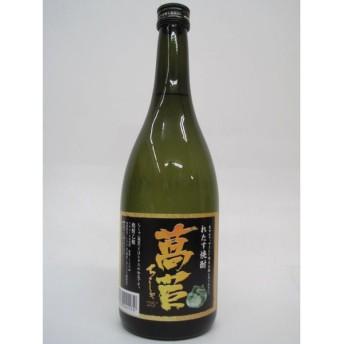 芙蓉酒造 萵苣 (ちしゃ) レタス焼酎 25度 720ml ■ボトル1本に約6個分のレタスを使用