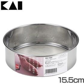 うらごし器 15.5cm 000DH7090 KaiHouse SELECT 貝印