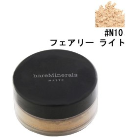 BAREMINERALS ベアミネラル マット ファンデーション (SPF15 PA+++) #N10 フェアリー ライト 6g 化粧品 コスメ