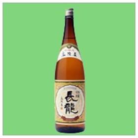 特醸長龍 本醸造 1800ml(1)