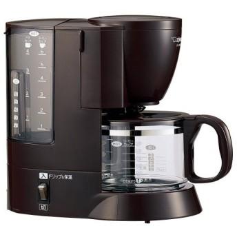 象印 コーヒメーカー EC-AK60 コーヒー コーヒーメーカー ドリップ方式 2段階濃度調節 電化製品