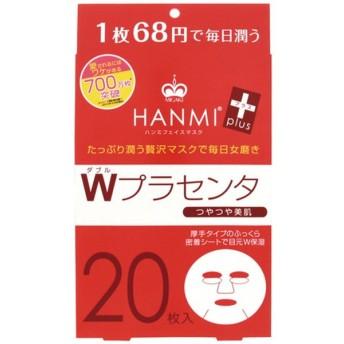 ハンミフェイスマスク Wプラセンタ 20枚