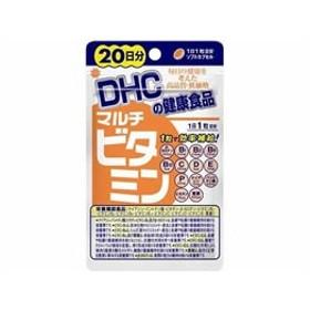 DHC/マルチビタミン 20日分 20粒