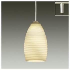 DAIKO LEDペンダントライト 電球色 非調光タイプ E17口金 白熱灯60Wタイプ ダクト取付専用 DPN-39890Y