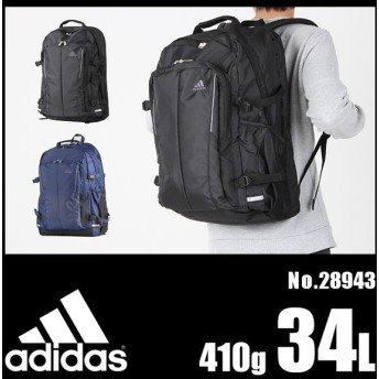 adidas アディダス リュックサック フューリー 34L 28943