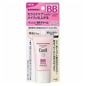 花王 curel(キュレル) BBクリーム明るい肌色(35g)
