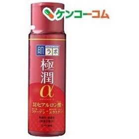 肌ラボ 極潤α ハリ化粧水 ( 170mL )/ 肌研(ハダラボ)