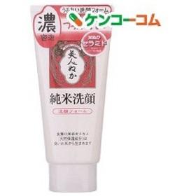 純米洗顔 洗顔フォーム ( 135g )/ 純米スキンケア