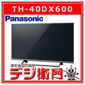 パナソニック 4K対応 40V型 液晶テレビ VIERA TH-40DX600