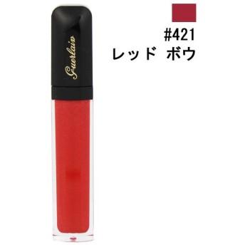 ゲラン GUERLAIN グロス ダンフェール #421 レッド ポウ 7.5ml 化粧品 コスメ GLOSS DENFER MAXI SHINE INTENSE COLOUR & SHINE 421 RED POW