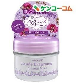 アロインス オーデクリーム オリエンタルの香り ( 35g )/ アロインス