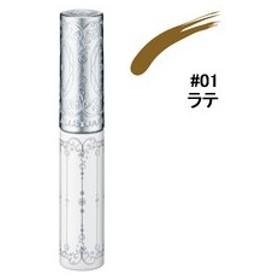 ジルスチュアート JILLSTUART ムースブロウマスカラ #01 ラテ 7g 化粧品 コスメ MOUSSE BROW MASCARA 01 LATTE