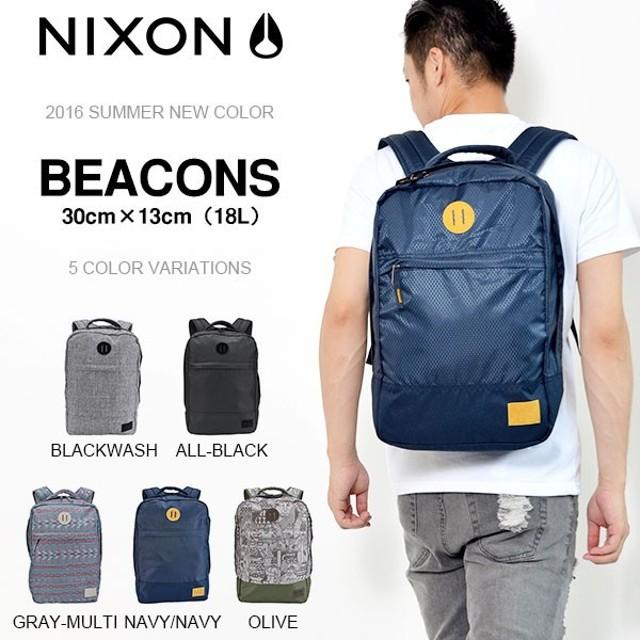 半額 50%off バックパック NIXON ニクソン BEACONS BACKPACK リュックサック デイパック 18L 50%off