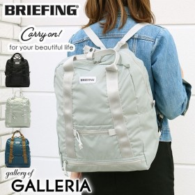 BRIEFING ブリーフィング リュックサック carry on AY GYM 2WAY BRL365219
