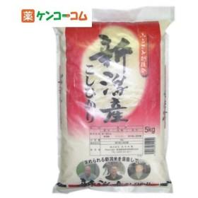 平成30年度産 新潟県産 こしひかり ( 5kg )/ 田中米穀
