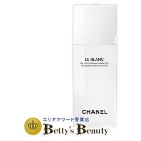 シャネル ル ブラン プレローション  150ml/5fl.oz (化粧水)  CHANEL