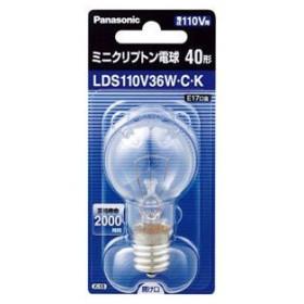 パナソニック ミニクリプトン電球 LDS110V36W・C・K (ホワイト)