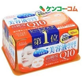 クリアターン Q エッセンスマスク c(コエンザイムQ10) ( 30回分 )/ クリアターン