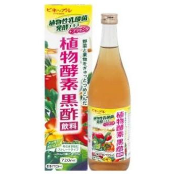 ビネップル 植物酵素黒酢飲料 720ml ビネップル