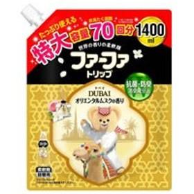 NSファーファジャパン/ファーファトリップ ドバイ 詰替 1400ml