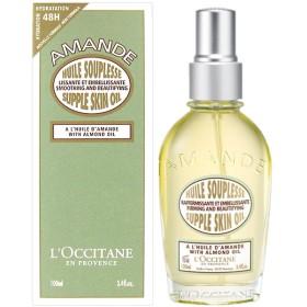 ロクシタン L'OCCITANE アーモンド サプルスキンオイル 100ml Almond Supple Skin Oil 【香水 フレグランス】【クリスマス ギフト】