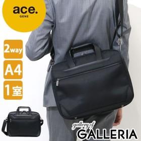 セール30%OFF エースジーン ビジネスバッグ ace.GENE DIVIDER AXIS 2WAY ブリーフケース A4 通勤 メンズ 30441 ディバイダーアクシス