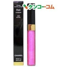 シャネル レーヴル サンティヤント 104 アストラル ( 1本入 )/ CHANEL(シャネル)